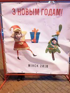 Проспект Независимости, площадь перед Дворцом Республики. Минск
