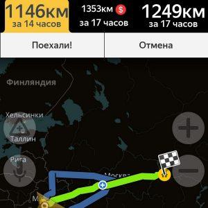 дорога от Минска до Нижнего Новгорода
